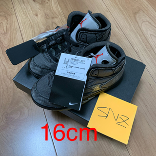 NIKE - 16cm Nike Air Jordan 5 x Off-White