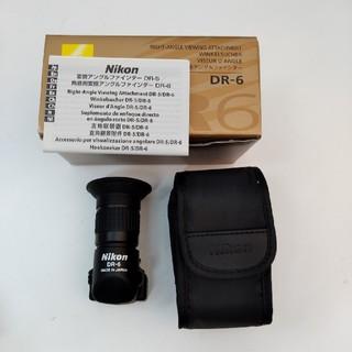 Nikon - ニコン DR-6 角窓用変倍アングルファインダー