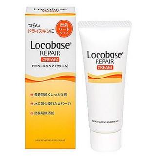 Locobase REPAIR - ロコベースリペア クリーム