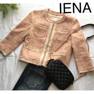 IENA - イエナ ツイード ジャケット ノーカラー ピンク 通勤 通学 入学式 9号