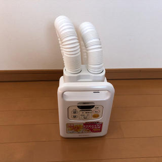 アイリスオーヤマ(アイリスオーヤマ)のアイリスオーヤマ布団乾燥機 カラリエ(衣類乾燥機)