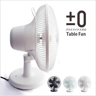 プラスマイナスゼロ(±0)の扇風機 卓上式 季節家電 ファン プラスマイナスゼロ ±0(扇風機)