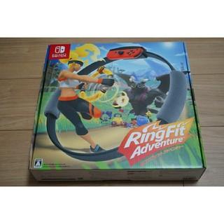 リングフィットアドベンチャー NintendoSwitch(家庭用ゲームソフト)