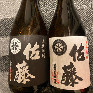 佐藤 本格焼酎 黒白セット 720ml(焼酎)