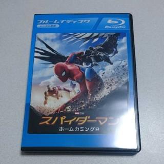 MARVEL - ブルーレイ スパイダーマン ホームカミング