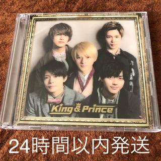 Johnny's - 美品⭐︎King & Prince アルバム 初回限定盤 B