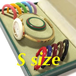 グッチ(Gucci)の1.グッチ GUCCI 時計 チェンジベゼル(腕時計)