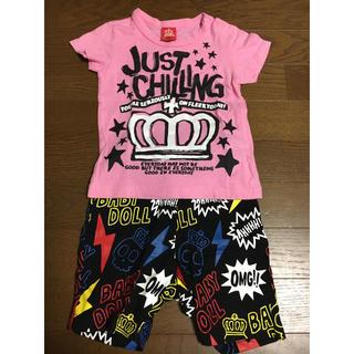 BABYDOLL - ベビードール★Tシャツとパンツ2点セット