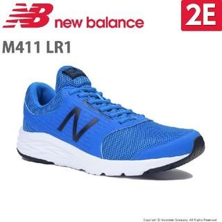 ニューバランス(New Balance)の新品送料無料♪26%OFF!超人気ニューバランス⭐️クッション抜群!ブルー255(スニーカー)