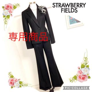 ストロベリーフィールズ(STRAWBERRY-FIELDS)のストロベリーフィールズの美シルエット黒パンツスーツ(スーツ)