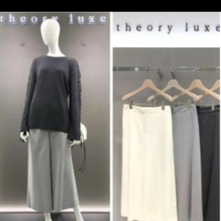 セオリーリュクス(Theory luxe)のtheory luxe ワイドパンツ(クロップドパンツ)