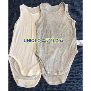 UNIQLO - UNIQLO エアリズムメッシュインナーボディ