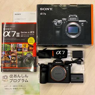 SONY - 【極美品】SONY ILCE−7M3 α7III 3年ワイド保証 おまけ付き