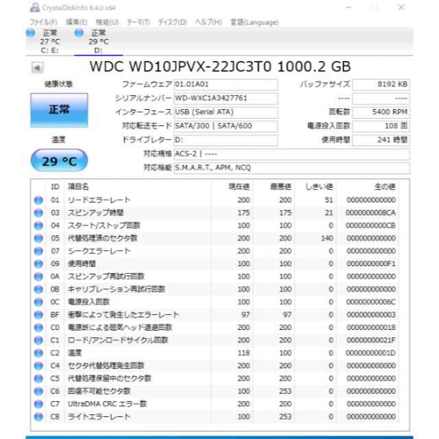 IODATA(アイオーデータ)のポータブルHDD 1TB USB3.0対応 I-O DATA HDPC-UT1. スマホ/家電/カメラのPC/タブレット(PC周辺機器)の商品写真