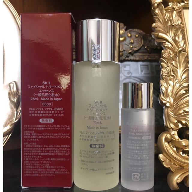 SK-II(エスケーツー)のSK-Ⅱ フェイシャルトリートメントエッセンス75ml コスメ/美容のスキンケア/基礎化粧品(化粧水/ローション)の商品写真