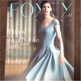 FOXEY - フォクシーマガジン FOXY MAGAZINE no.25 雑誌のみ