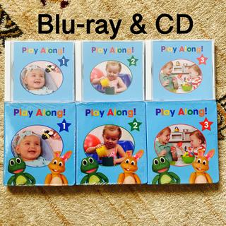 Disney - DWE 最新版 プレイアロング ブルーレイ& CD ディズニー英語