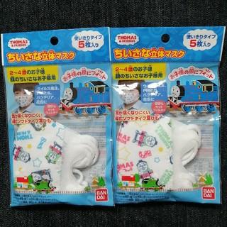 BANDAI - 立体マスク トーマス 計10枚 こども用2~4歳 99%カット