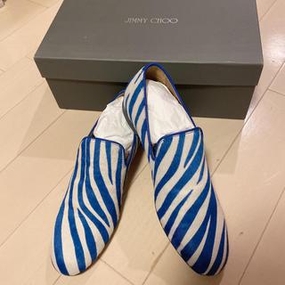 ジミーチュウ(JIMMY CHOO)のジミーチュウ ゼブラポニーロイヤルブルー 41(26cm)(ドレス/ビジネス)