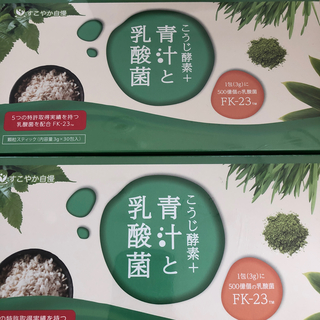 こうじ酵素 青汁と乳酸菌(その他)