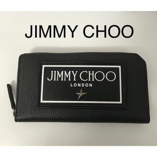 JIMMY CHOO - 【新品】ジミーチュウ  長財布
