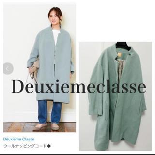DEUXIEME CLASSE - ドゥーズィエムクラスウールナッピングコート             アパルトモン