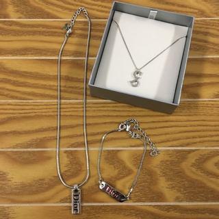 Dior - ディオール ネックレス ブレスレット 3点セット(90016163)