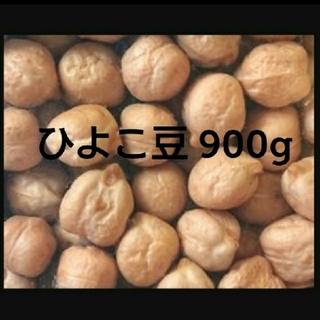 ひよこ豆/Garbanzo・White chana(米/穀物)
