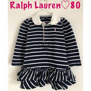Ralph Lauren - Ralph Lauren ラルフローレン♡ボーダー チュニックワンピース 80