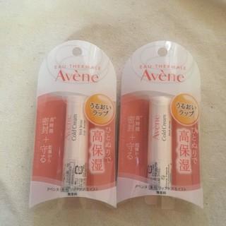 アベンヌ(Avene)のアベンヌ リップクリーム 2点(乳液/ミルク)