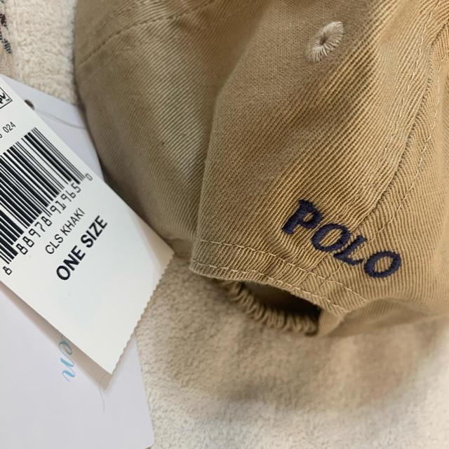 POLO RALPH LAUREN(ポロラルフローレン)のポロラルフローレン キャップ キッズ/ベビー/マタニティのこども用ファッション小物(帽子)の商品写真