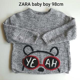 ザラ(ZARA)のZARA ニット 98cm(ニット)