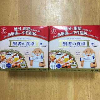オオツカセイヤク(大塚製薬)のダブルサポート 賢者の食卓 60包(2箱相当)(ダイエット食品)