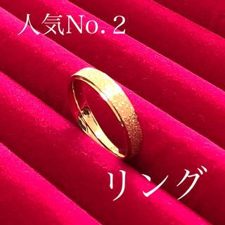 シンプル 指輪 レディース ピンクゴールド 4㎜幅 19号(リング(指輪))