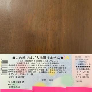大相撲 三月場所チケット(相撲/武道)