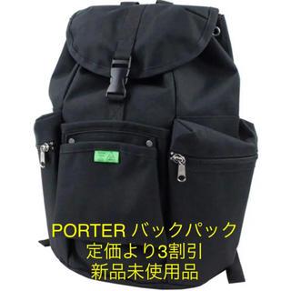 PORTER - Porter ポーター 吉田カバン バックパック