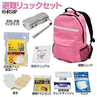 アイリスオーヤマ(アイリスオーヤマ)の難リュックセット KHRS8P 防災グッズ 非常用持ち出し袋 (その他)