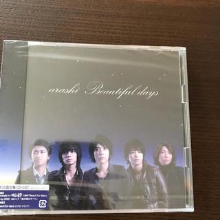 嵐 - 新品未開封 Beautiful days 嵐 初回限定盤 CD+DVD