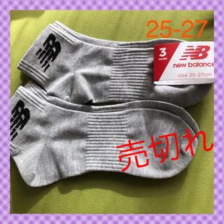 ニューバランス(New Balance)の【ニューバランス】定番‼️スタンダードメンズ靴下 2足組NB-26G 25-27(ソックス)
