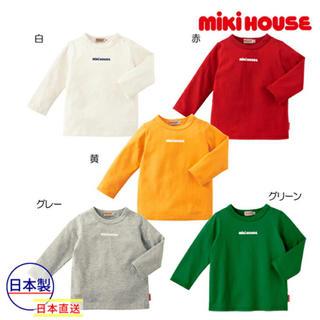 mikihouse - ミキハウス☆ロゴTシャツ 赤