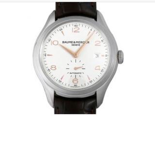 ボームエメルシエ(BAUME&MERCIER)のボーム&メルシエ クリフトン スモールセコンド MOA10054(腕時計(アナログ))