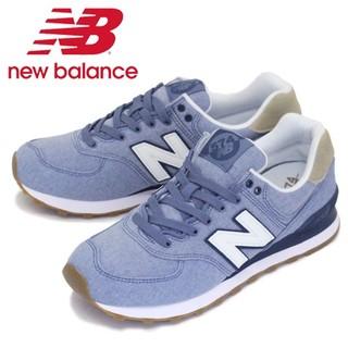 ニューバランス(New Balance)の新品送料無料♪38%OFF!超人気ニューバランス574STBオシャレ素材⭐️(スニーカー)