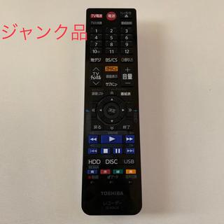 トウシバ(東芝)のリモコン ジャンク品 SE-R0435(テレビ)