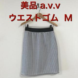 アーヴェヴェ(a.v.v)の美品 a.v.v. ウエストゴム♪ ストレッチ 膝丈スカート M(ひざ丈スカート)