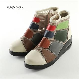 パッチワークデザインメッシュショートブーツ マルチカラー LLサイズ(ブーツ)