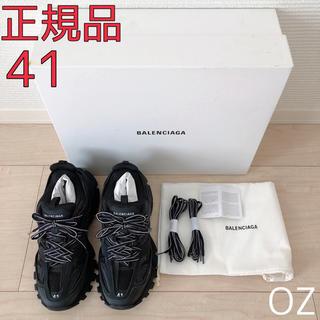 Balenciaga - 正規品 バレンシアガ トラック ナイロン メッシュ トレーナー 41 黒 白