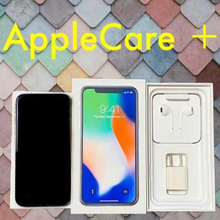 Apple - iPhone X silver 64ギガ SIMフリー アイフォン
