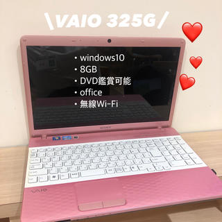 SONY - VAIO320G🌼Windows10