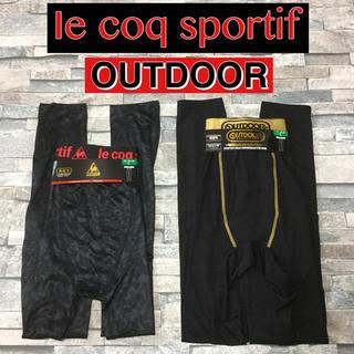 ルコックスポルティフ(le coq sportif)の 《新品》ルコック スポルティフ/アウトドア/ロングタイツ 2枚セット(レギンス/スパッツ)