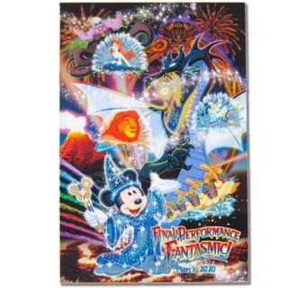 Disney - ディズニーファンタズミック ポストカード
